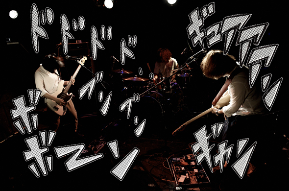 THE★米騒動