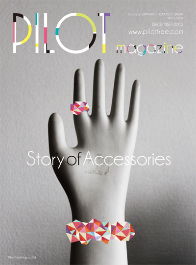 PILOT magazine - December, 2012