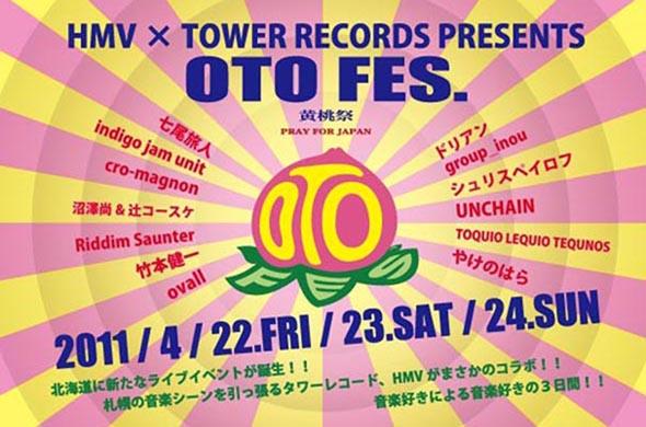 OTO FES. ~黄桃祭~